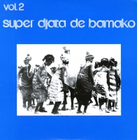 Super Djata De Bamako Vol.2 - Blue | Sassy J